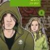אנטי – דווקא ספר רגיש לבני הנעורים