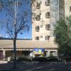 קלאב רמון – מלון בעירבון מוגבל…