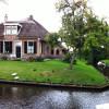 טיול בהולנד – חופשה משפחתית עם לוח זמנים מומלץ, טיפים והאטרקציות שאהבנו במיוחד