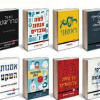 ספרי TED – רעיון משובב נפש