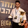 תחרות הבריסטה 2019 – דולב שירום בן ה 24 הוא אלוף מוזגי הקפה