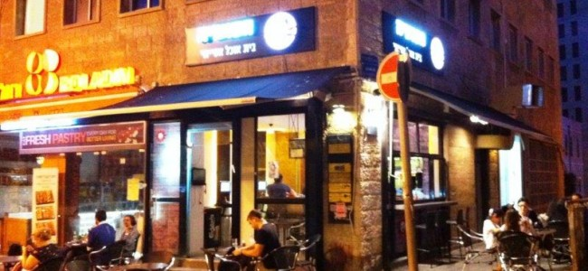 יפנית בירושלים: הסושיה ברחוב הילל – טעים על המדרכה