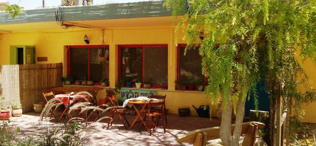 בית קפה קרטוש בקיבוץ יהל – מוקפד ומיוחד במינו