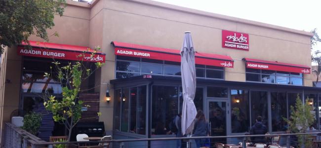 מסעדת אגאדיר בקניון דרורים, המבורגר על הדרך…