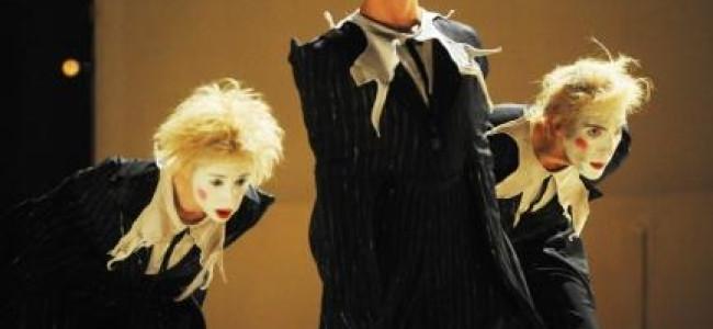 """מחול מודרני: """"אויסטר"""" של ענבל פינטו ואבשלום פולק – ריקוד במייטבו!"""