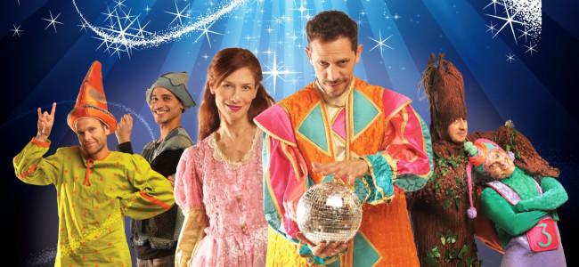 """קרקס פלורנטין מציג: """"שוליית הקוסם"""" (לא הגולם מפראג!)"""