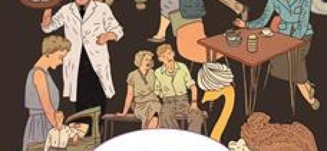 """הספר """"מרוץ שליחים"""" – ניחוח מאפים במורדות הכרמל…"""