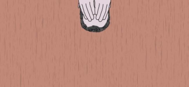 """ספר מומלץ: """"אגרוף"""" מאת שי אספריל"""