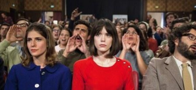 180 סרטים בפסטיבל הקולנוע בסינמטק בירושלים 13 – 23 ביולי
