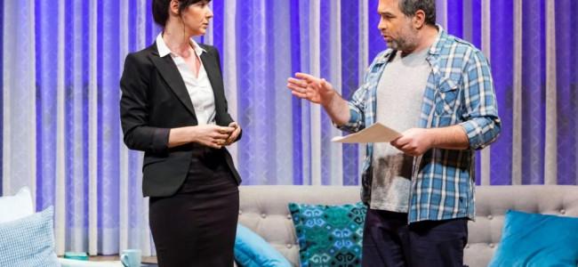"""המחזה """"היורשת"""" של גורן אגמון – מציאותי, ללא נחמה, ללא רחמים"""
