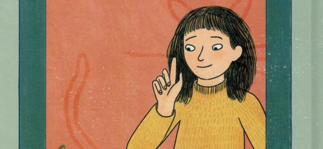"""ספר הילדים: """"הילדה שרצתה להיות חתול"""". לפעמים חלומות מתגשמים."""