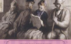 """הספר """"שתי צרפתיות, שני צרפתים"""" של בלזק – אישה """"קום-איל-פו""""!"""