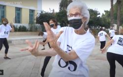נשות הגיל השלישי: תנו לנו לרקוד!
