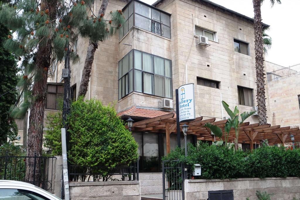 מלון קטן ברחביה חזית(3)
