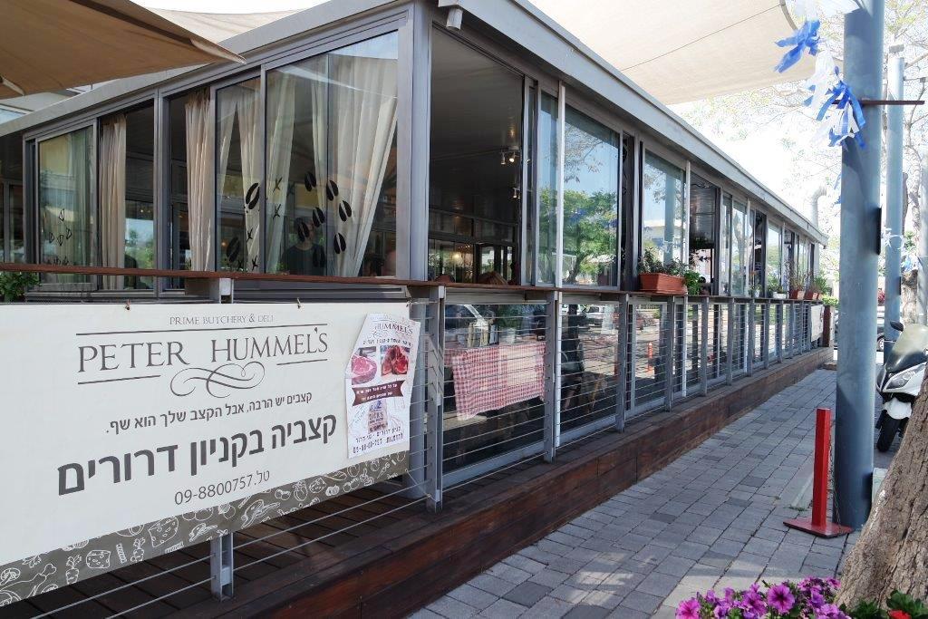 פטר הומלס שלט המסעדה