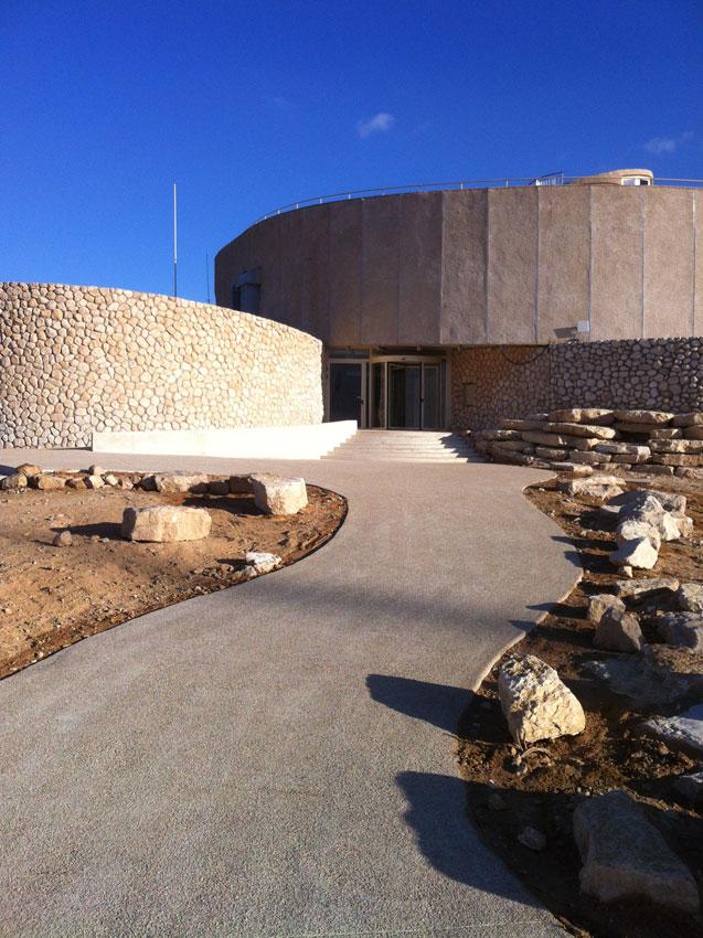 מרכז המבקרים הכניסה